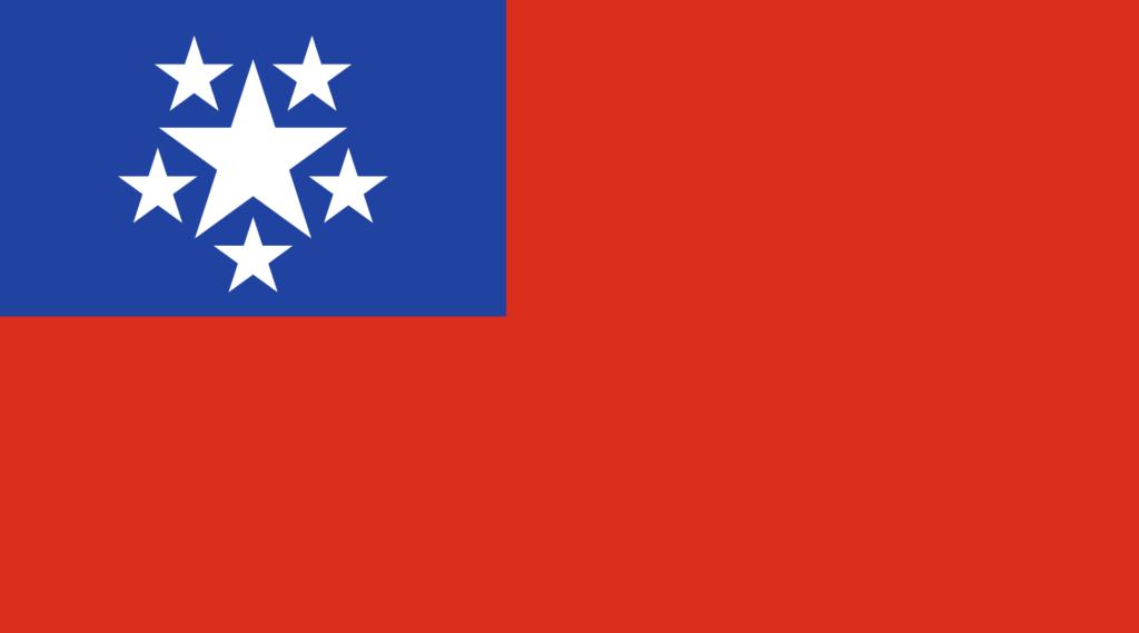 Prima Bandiera dell'Unione Birmana