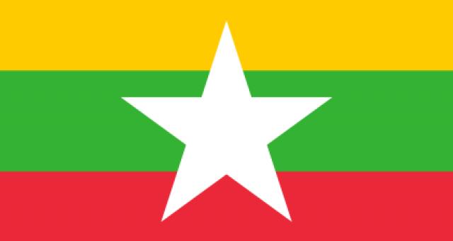 Bandiera della Birmania
